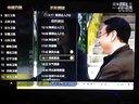 迪优美特X6II安卓版 电视直播演示视频 大清 客户专供
