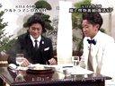 TOKIO×嵐のプレミアムナイト第4夜 動画~2012年12月27日