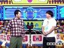バナナ炎炎 動画~2012年12月4日