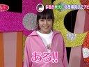 HaKaTa百貨店 動画~2012年12月30日