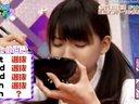 乃木坂って、どこ? 5thシングル選抜メンバー大発表! 動画~2013年1月6日