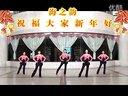 海之韵广场舞  新年财运到百度搜索《gcwdq》了解更多