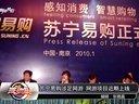 苏宁易购涉足网游 网游项目近期上线
