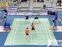 2013年韩国羽毛球公开赛八分之一决赛 男双
