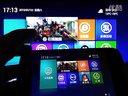 迪优美特X6II安卓版 真正同屏互动 迪控触摸板控制
