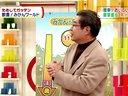 ためしてガッテン 歓喜!みかんワールド裏ワザ5連発! 動画~2013年1月16日