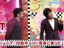 にけつッ!! 動画~2013年1月21日