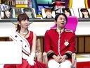 有吉AKB共和国 クイズ!ぴったんこAKBちゃん 動画~2013年1月21日