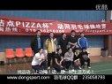 混双比赛开幕花絮 00693