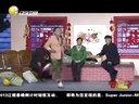 2013辽视春晚 赵本山 《中奖了》