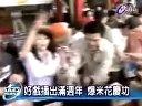 黄少祺-神机妙算刘伯温-播出1周年见面会新闻