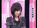 美丽俏佳人 2011 丝棋老师 超薄透的蚕丝面膜