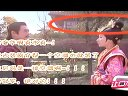 让口水飞 2011 (让口水飞)第十期 盘点《后宫》那些最坑爹的穿帮镜头 194