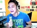 MC九局御用 蓝夜LY-X8麦克风 现场喊麦视频