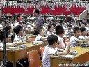 《与象共舞》2._2012千课万人教学观摩课视频