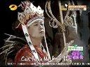 天喔茶庄蜂蜜柚子茶百变大咖秀130307期第三季视频