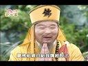 刘伯温七皇城龙虎153
