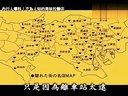 日本综艺 内行人爆料!不为人知的美味拉面店-20121124