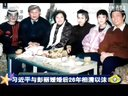 揭彭丽媛从歌唱家到第一夫人 28年完美蜕变