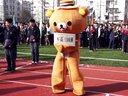 2013年控江中学田径运动会入场式 小熊跳舞