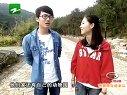 我爱自驾游之杭州富阳