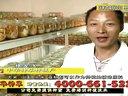 人工种植冬虫夏草资料,中华神草种植方法视频
