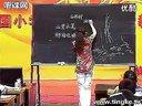 《游山西村》林莘_2012千课万人教学观摩课视频