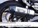 转 豪爵铃木 SUZUKI GSR250 GW250 改装吉村排气