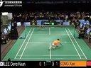 2013新西兰羽毛球大奖赛半决赛视频