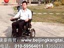 优酷原创上海威之群电动轮椅1018豪华皮革