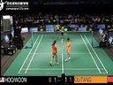 2013新西兰羽毛球大奖赛决赛视频