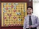 张强大师象棋讲座-马炮争锋(1)顺炮横