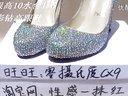 零摄氏度cxq 10cm水钻高跟鞋水晶鞋婚鞋彩钻婚鞋高跟鞋