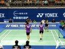 2013亚锦赛四分之一决赛混双 韩国VS马来西亚