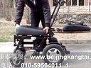 上海威之群电动轮椅1018如何安装