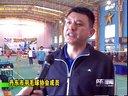 2013年红牛杯羽毛球丹东赛