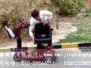上海威之群电动代步车4011飞哥三轮电动代步车