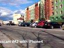 TASCAM iM2 录音WWW.OB.COM 测试 iphone ipad ipod 专用 -音平