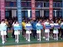 2013年5月14日阜新发电公司第三届健康杯羽毛球比赛开幕式3