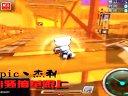 丨Epic丶杰利-反向沙漠旋转工地S2-2分17秒34-猎鹰HT-改