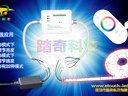 踏奇 TQ-006RF 产品介绍 LED触摸控制器 RGB控制器 LED灯条控制器