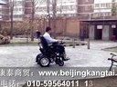 上海威之群电动轮椅1031虎威国内销售部
