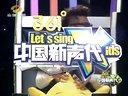 中国新声代 2013 中国新声代 130615 白百何隔空熊抱小萝莉