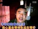 站台 dj 4 个视频 超伤感歌曲伤心的站台