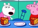 Peppa Pig Friends Latest Peppa Pig Episodes