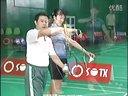 陈伟华羽毛球教学视频05