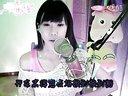2080塔塔妹-小堂客醉-重庆方言歌曲