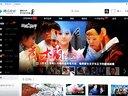 开博尔F4网络智能播放器网页浏览+网页视频