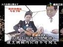 日本综艺 火力全开大胃王 2013-07-29