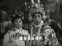 广东地方戏曲电影粤剧《英雄肝胆美人心》新马仔 林丹 陈锦棠